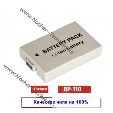 Аккумуляторная батарея BP-110 Chip 1150mAh для видеокамеры Canon Legria HF R205, R26, R206, R21