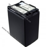 Аккумуляторная батарея Canon BP-828 (bp-827) от 2600мАч для видеокамер FS11, HFM301, HF G25