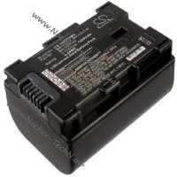 Аккумулятор BN-VG114 1200мАч для видеокамеры JVC Everio GZ-HD520, HM440, MS230, E306