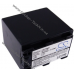 Аккумулятор NP-FH90 усиленный (2200mAh) для видеокамеры Sony DCR-DVD505, DCR-SR82, HDR-CX7