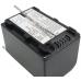 аккумулятор NP-FV70 (усиленный) для видеокамер Sony DCR-SR68R, HDR-CX300, HDR-UX5, DSLR-A330