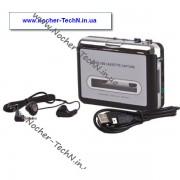 Кассетный аудио плеер, оцифровка аудио кассет через usb порт