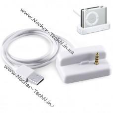 Док станция зарядки mp-3 плеера ipod shuffle через usb порт