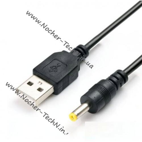 PANASONIC SDR-S50 USB DESCARGAR CONTROLADOR