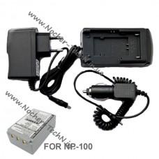 Зарядное устройство NP-100 + автозарядка для фотоаппарата Casio Exilim Pro EX-F1