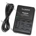 Зарядное устройство VW-BC10 для аккумуляторов Panasonic VW-VBL090, VW-VBT190, VBT380