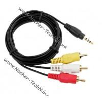 Кабель AV (аудио-видео) для видеокамеры JVC GR-D372, D350 и др. к телевизору