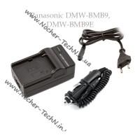 Зарядное устройство DE-A83 (DMW-BTC4) для аккумулятора Panasonic BMB9E + авто зарядка