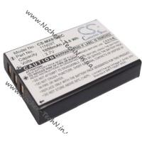 Аккумулятор для пульта UNIVERSAL URC MX-810, MX-880, MX-980 (UT-BATTMX880)