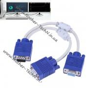 Переходник VGA сплиттер разветвитель на 2 монитора 2VGA