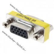Переходник VGA (мама-мама) для монитора, удлинитель