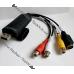 USB карта видеозахвата EasyCap для оцифровки видео кассет VHS, miniDV (одноканальная)