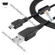 Кабель USB на miniUSB Panasonic K2KZ4CB00011 для видеокамер SDR-SW20, HDC-HS9 и др.